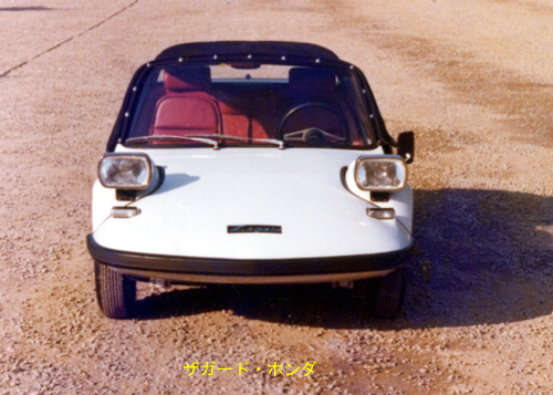 Hondazagard1