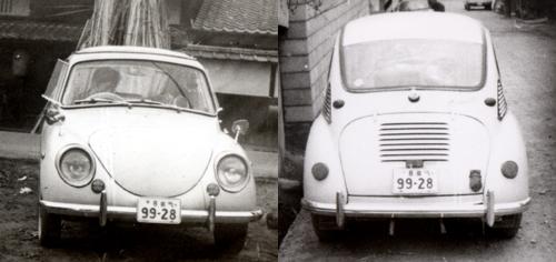 Subaru360