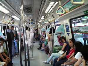 MRT_inside